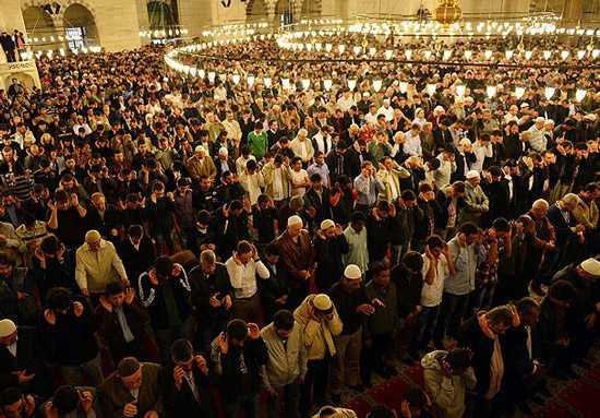 the Festival of Sacrifice – Turkish Forum English