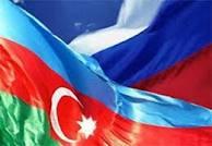 азерб-россий флаг