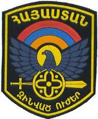 Army_Armenia