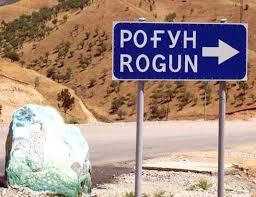 roqun