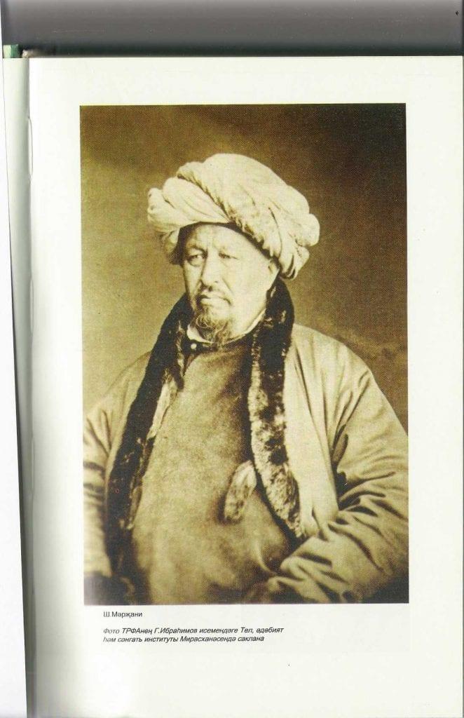 Tatar Şihabetdin Mercani