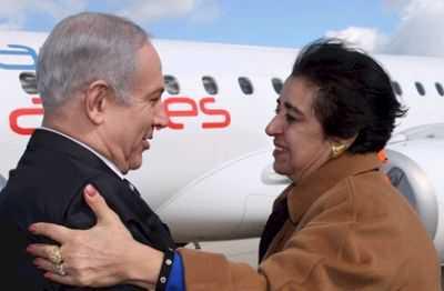 Netanyahu ve Markulli