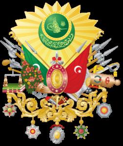 Ottoman Empire Coat of arms