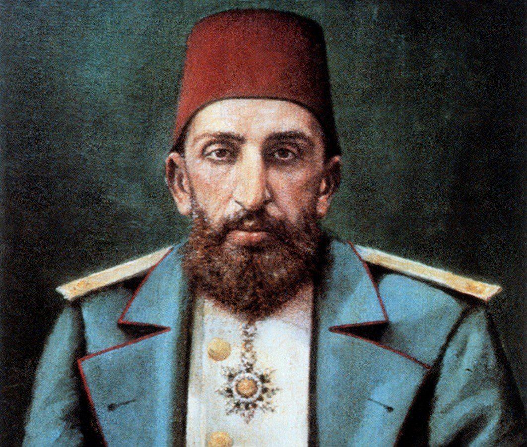II. Abdülhamid Han (Abdü'l-Ḥamīd-i sânî; 21 Eylül 1842 - 10 Şubat 1918)