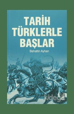TÜRK TARİHİ
